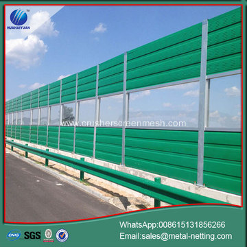 highway noise barrier wall metal sound barrier